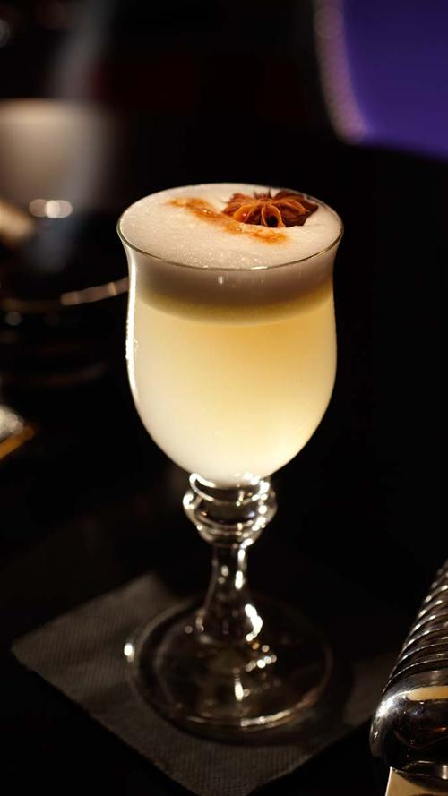 MORISCO SOUR